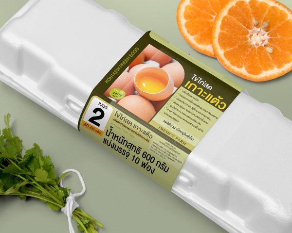 ออกแบบฉลากสินค้าไข่ไก่ การออกแบบแพ็ตเกจจิ้ง