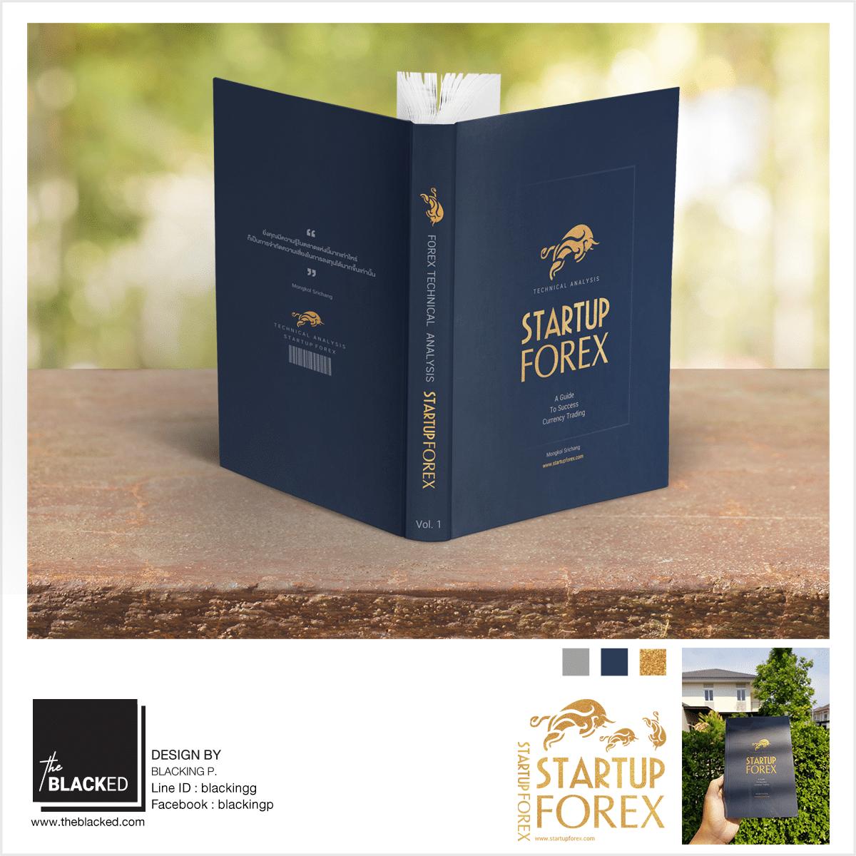 ออกแบบปกหนังสือ ออกแบบหนังสือ Coverbook