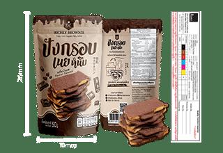 packaging_design_ออกแบบซองขนม